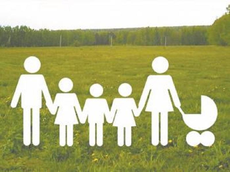 Жилищный вопрос для многодетной семье