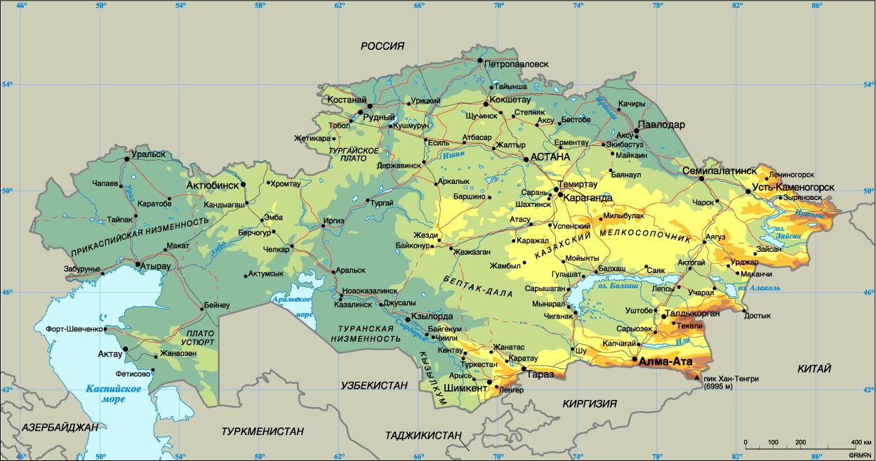 Казахстан находится в центральной