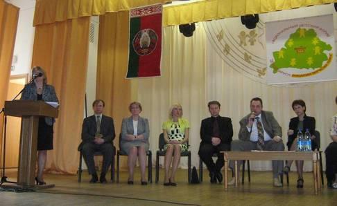 детский форум знакомств в беларуси