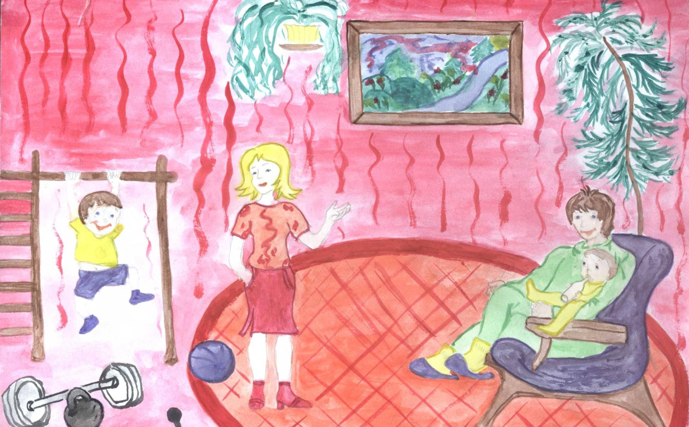 Мой мир мой дом конкурс рисунков